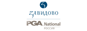 Гольф-клуб Zavidovo PGA National